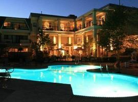 霍克利谷度假酒店