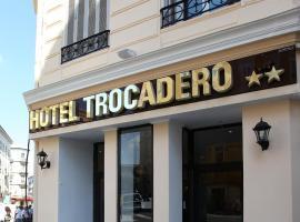 托卡德罗酒店