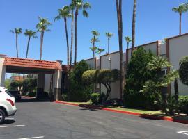 亚利桑那州立大学附近的坦培华美达酒店