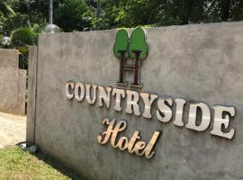 Countryside Hotel, Matale