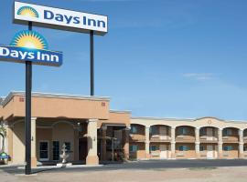 Days Inn by Wyndham El Centro
