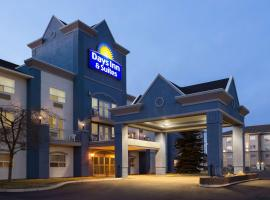 Days Inn & Suites by Wyndham Brooks