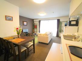 米勒甘莱斯II号公寓式酒店