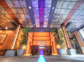 箱根小岛日式旅馆