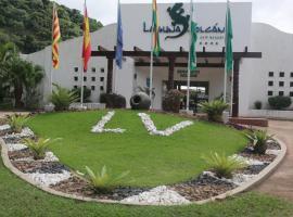 Hotel Laguna Volcan Eco Resort