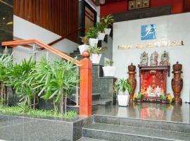 恒隆1号酒店