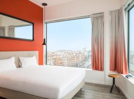 巴黎维莱特阿德吉奥公寓式酒店