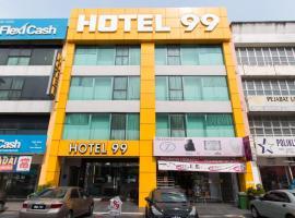 蒲种99普萨特班达尔酒店