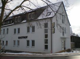 祖尔科夫酒店