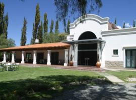 阿根廷卡奇奥托默维尔俱乐部宾馆