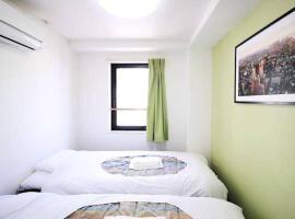 Akizero Apartment RS-4B