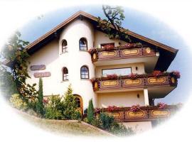 埃里卡小屋旅馆