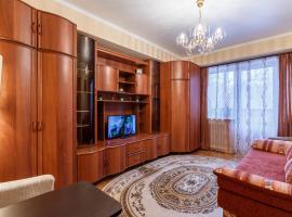 菲依斯特瓦纳德斯科高公寓
