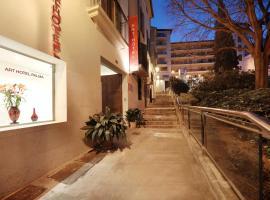 帕尔马AH艺术酒店