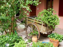 Charming B&B and Osteria La Crisalide