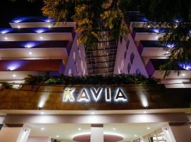 卡维亚酒店