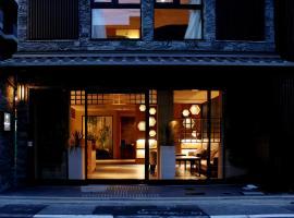 京都新町六角格兰瑞普利酒店