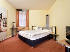 温德姆哈雷TRYP酒店
