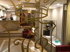 波斯塔酒店