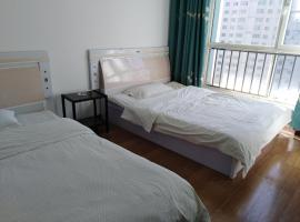 青海圆梦酒店公寓