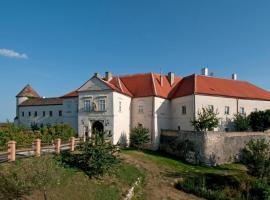 迈尔伯格城堡酒店
