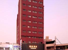 薆悅酒店台中館