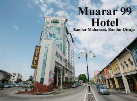 麻拉尔99酒店