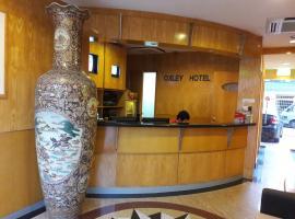 奥克斯雷酒店