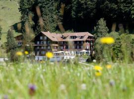 汉默尔餐厅及酒店