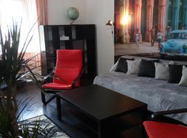 乌瓦伊公寓