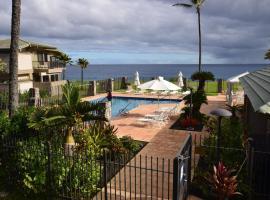 Kapalua Bay Villa 25G4
