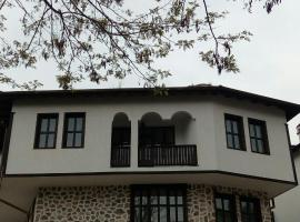 Guesthouse White Margarit