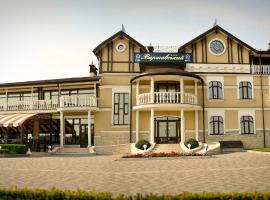 Park Hotel Warshawskiy, Sarny