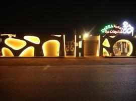 Dorrah Resort