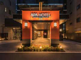 东野APA酒店东梅田南森町车站前店