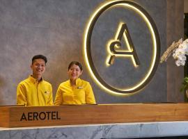 吉隆坡机场克里亚2号酒店