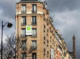 钟楼巴黎15埃菲尔铁塔酒店