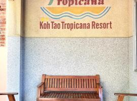 苏梅岛热带度假酒店