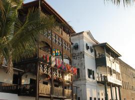米兹贾尼海滨酒店