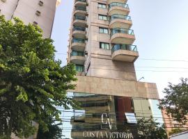 歌诗达维多利亚酒店