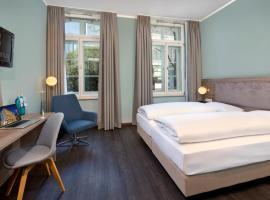 法兰克福萨维尼酒店