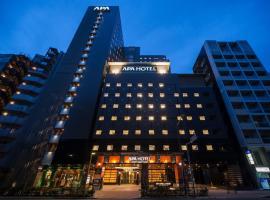 西新宿五丁目站大厦APA酒店&度假村