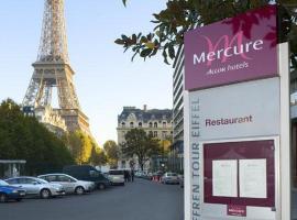 巴黎中心埃菲尔铁塔美居酒店