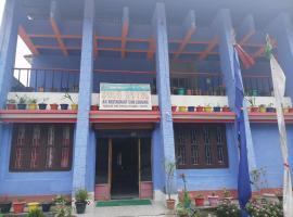 Hotel Solu, Bhalukpung
