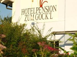 戈克尔酒店