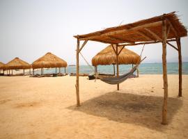 努韦巴探险海滩酒店