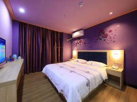Haikou Meilan Yiping Holiday Hotel (Meilan Airport Branch)