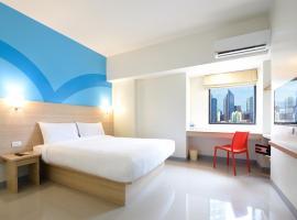 马尼拉阿拉邦赫普酒店