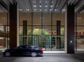 北京望京凯悦酒店,位于北京的酒店