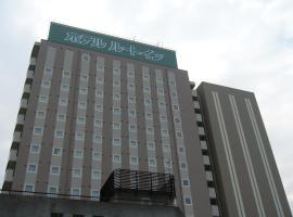 磐城站前路线酒店